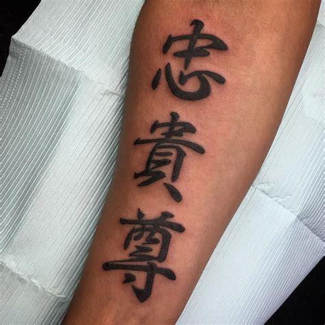 kanji tattoo    wise person  reads loyalty