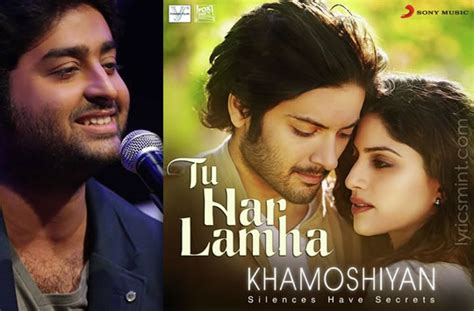 Tu Har Lamha Lyrics