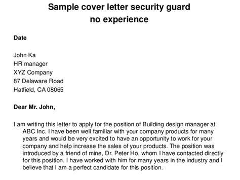 sle cover letter internship international relations