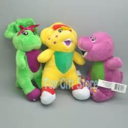 Barney Baby Bop BJ Plush