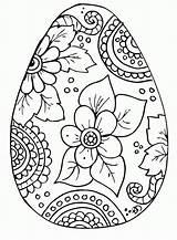 Coloring Easter Egg Printable Templates Children Printables sketch template