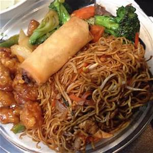 Patterson Wonton House 18 Photos & 26 Reviews Chinese