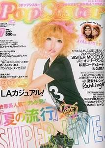 Popsister July☆2010 - Summer Trends & Model Self-Make ...