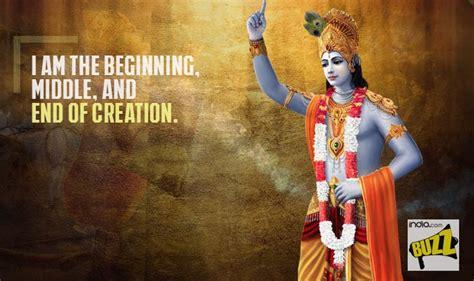 Success Motivational Quotes In Telugu