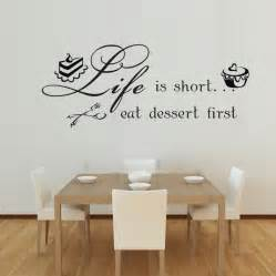 dessert vinyl wall quotes kitchen wall stickers waterproof removable wall decals home