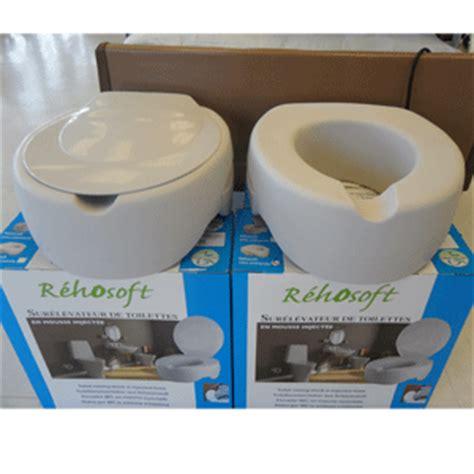 siege toilette rehosoft 4 raised toilet seat locamedic