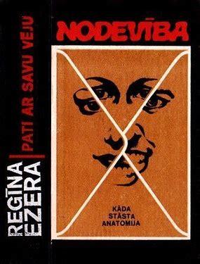 Ezera Regīna - Egrāmatas Latviski, Grāmatas Latviešu valodā, Bezmaksas, Grāmatu grāmatnīca
