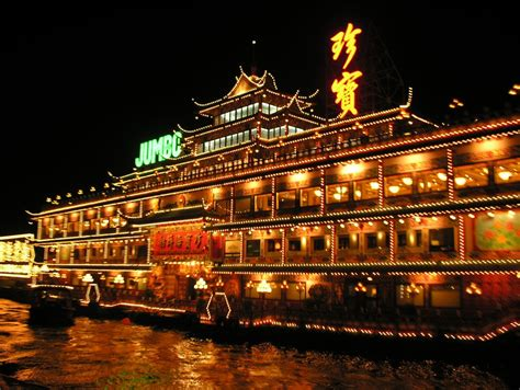 Jumbo Floating Boat Hong Kong by Hong Kong Aberdeen Harbour Jumbo Floating Restaurant