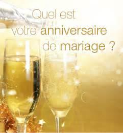 anniversaire de mariage noce anniversaire de mariage noces idées de cadeaux cartes postales virtuelles