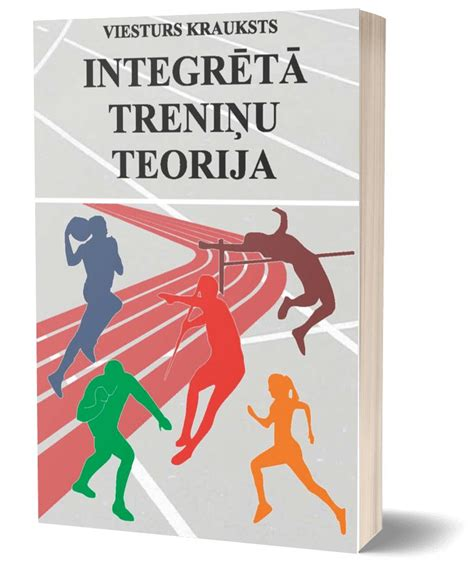 Integrētā trenniņu teorija - Biblion