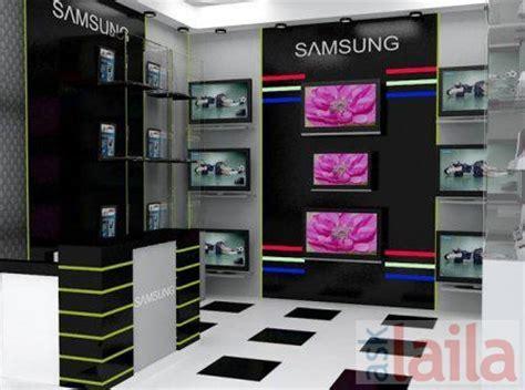 Samsung Plaza, Porur, Chennai   Samsung Plaza, Electronics