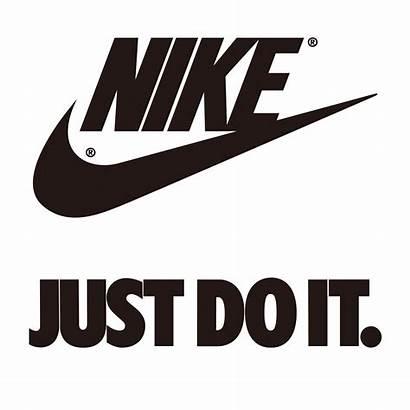 Nike Clipart Vhv Rs Resolution Kb