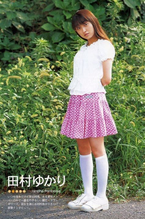 Rikitake Friendsrikitake Friends Rika Nishimura Nude