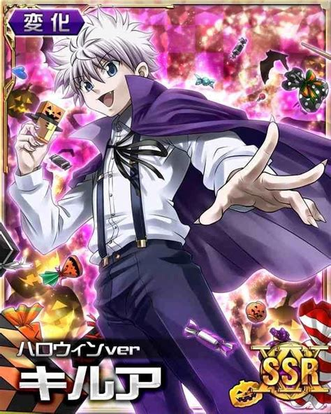 Hot promotions in killua cards on aliexpress: hxh mobage cards   Tumblr   Hunter x hunter, Hunter anime, Killua