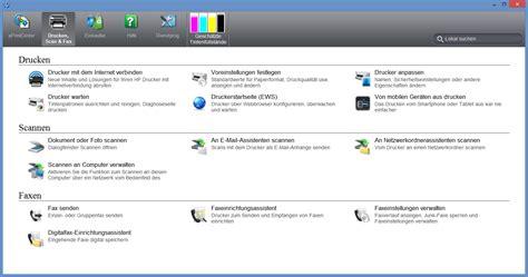 tintenstrahl multifunktionsdrucker hp officejet pro