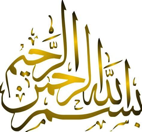 Mewarnai kaligrafi bismillah mewarnai gambar. 1000+ Gambar Kaligrafi Bismillah Arab, Cara Membuat ...