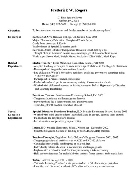 Teacher Resume Samples - Download Free Templates in PDF and Word