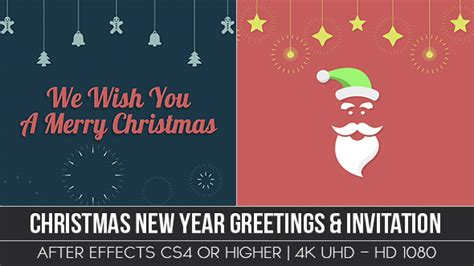 after effects template christmas greetings 2017 christmas new year greeting invitation holidays after