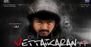 Vijays Vettaikaran Promo Mp3 Songs Download Vettaikaran ...