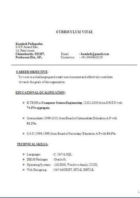 resume cover letter sles source