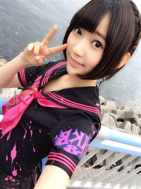 Japanese Teen 15 Of
