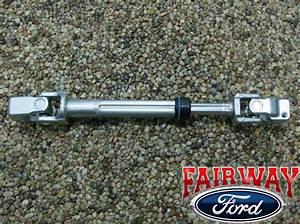 Ford Stiring : 04 08 f 150 f150 oem ford parts lower steering shaft coupler updated design ebay ~ Gottalentnigeria.com Avis de Voitures