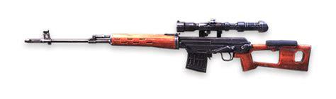 acerca de una de las mejores armas