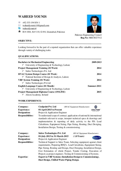 Hvac Mechanical Design Engineer Resume by Project Application Engineer Hvac Bs C Mechanical Engineer