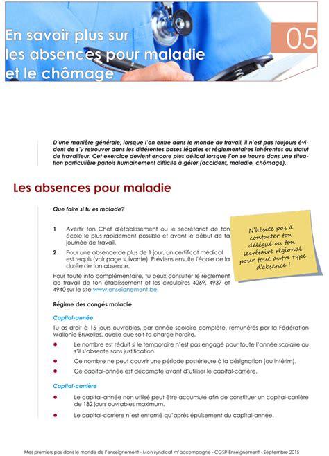 exemple message d absence du bureau 28 images exemple message d absence en anglais document