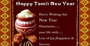 Happy Tamil New Year (Puthandu) 2016- Best Wishes, Text ...