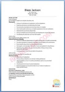 Pharmacist Resume Sample Getessay Biz