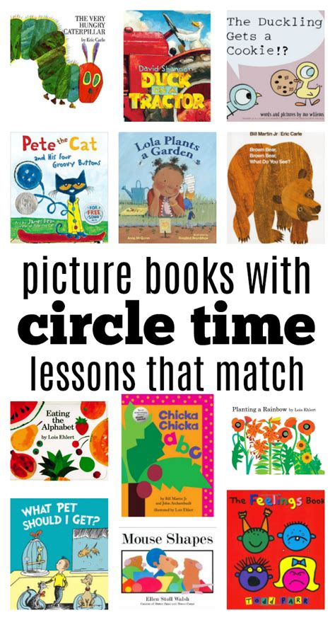 15 circle time lessons to go with these favorite children 475 | popular picture books with matching circle time lessons for preschool