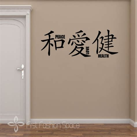 japanese wall decoration ideas wall art design ideas aliexpress vinyl peace wall art japanese decorations stickers brown black