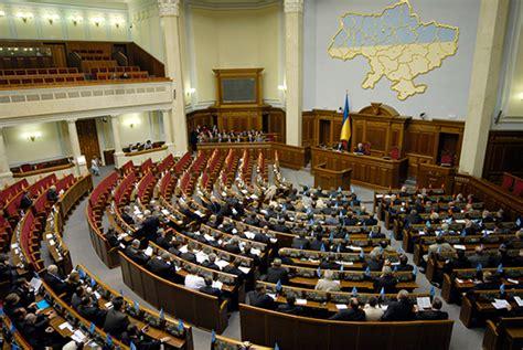 Рада приняла закон об особом статусе ДНР и ЛНР Новости