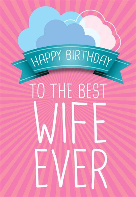 wife   birthday card  island