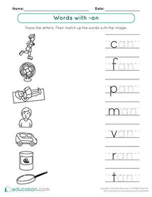 An Word Family  Worksheet Educationcom