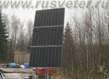 Купить solar tracker заказать с доставкой