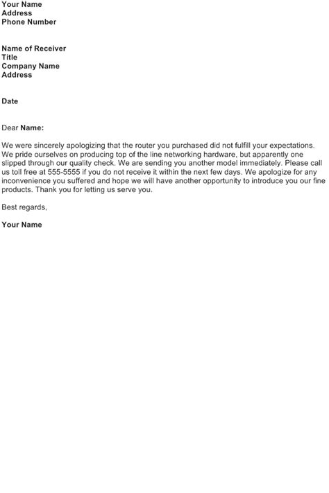 Apology Letter Sample - Download FREE Business Letter