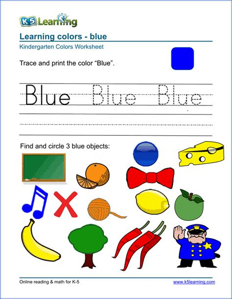 free preschool kindergarten shapes and colors worksheets