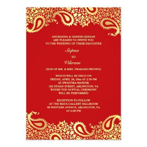 Paisleys Elegant Indian Wedding Flat Invitation Zazzle