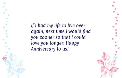 wedding anniversary quotes  husband  wife