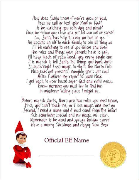 goodbye elf shelf letter  calendar template site