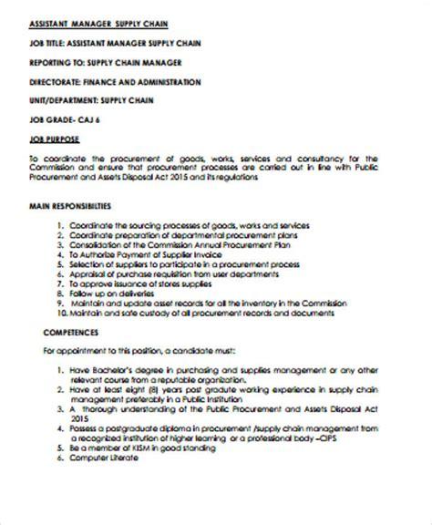 supply chain management description sle 7