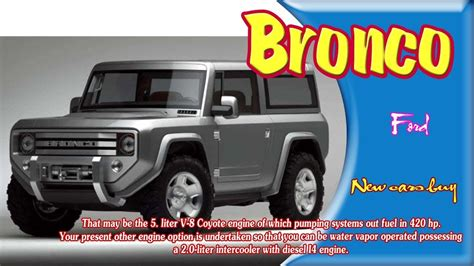 ford bronco  ford bronco announcement