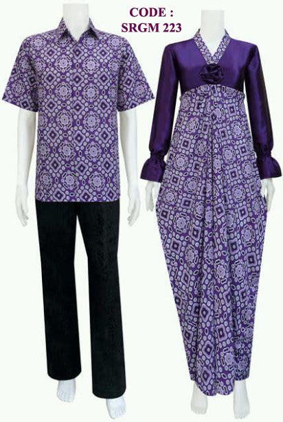 Kebaya Am 222 model busana batik srgm 223 koleksi batik modern