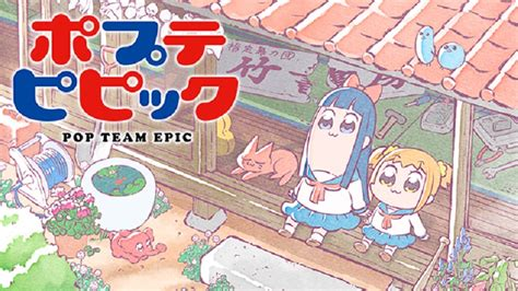 anime baru 2018 terbaik ini daftar anime musim dingin terbaik tahun 2018 versi