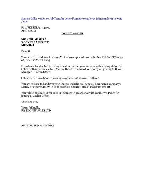 pin  news pb  resume templates transfer letter