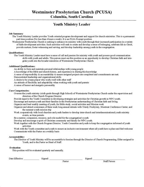 Ministry Resume Template by Pca Resume Free Excel Templates
