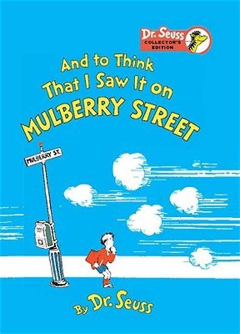 mulberry street  dr seuss