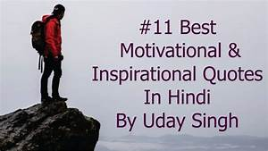 #11 Best Motivational & Inspirational Quotes In Hindi By ...